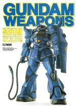 Gundam weapons 1 Guide