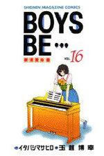 Boys Be... 16 Manga