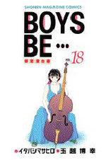 Boys Be... 18 Manga