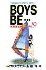 Boys Be... 19 Manga