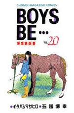 Boys Be... 20 Manga