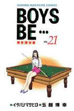 Boys Be... 21 Manga