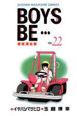 Boys Be... 22 Manga