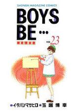 Boys Be... 23 Manga