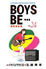 Boys Be... 24 Manga
