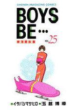 Boys Be... 25 Manga