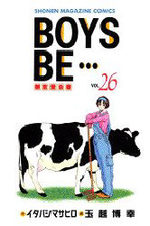 Boys Be... 26 Manga