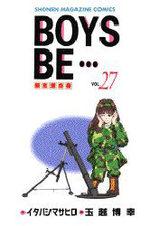 Boys Be... 27 Manga