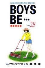 Boys Be... 28 Manga
