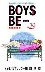 Boys Be... 29 Manga