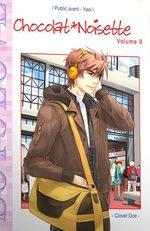 Chocolat*Noisette 9 Global manga