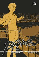 couverture, jaquette The Breaker - New Waves 7