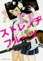 Strange fruit 2 Manga