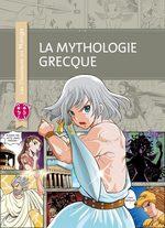 La Mythologie Grecque 1