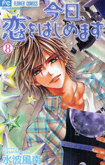 Tsubaki Love 8 Manga