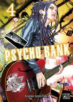 Psycho bank 4 Manga
