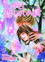 Tsubaki Love 9 Manga