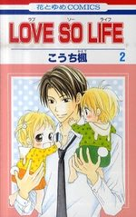 Love so Life 2 Manga