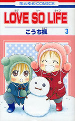 Love so Life 3 Manga