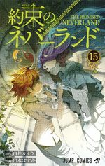 The promised Neverland 15 Manga