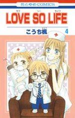 Love so Life 4 Manga