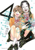 Noumen Joshi no Hanako-san 4 Manga