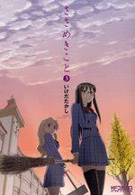 Sasamekikoto 3 Manga
