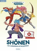 Shonen : les combattants et les justiciers 1 Ouvrage sur le manga