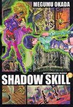 Shadow Skill 2 Manga