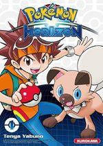 Pokémon Horizon 1 Manga