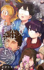 Komi-san wa Komyushou Desu. # 14