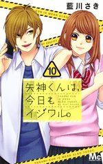 Be-Twin you & me 10 Manga