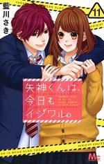 Be-Twin you & me 11 Manga