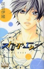 Strobe Edge 6 Manga