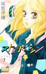 Strobe Edge 7 Manga