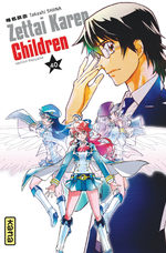 Zettai Karen Children 40