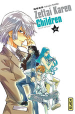 Zettai Karen Children 41