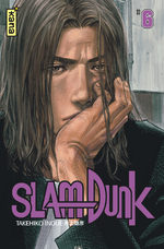 Slam Dunk # 6