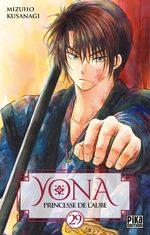 Yona, Princesse de l'aube 29