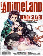 Animeland 228