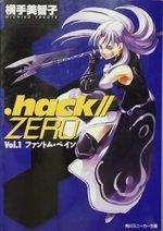 Hack//ZERO 1 Roman