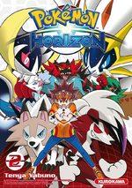 Pokémon Horizon 2 Manga