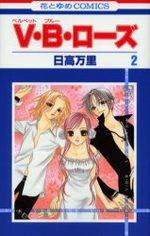 V.B.Rose 2