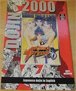 Dôjin 2000 2
