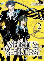 Spirits seekers # 2