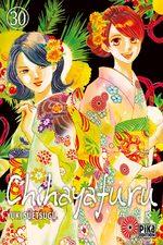 Chihayafuru 30