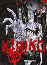 Kiriko Kill Manga