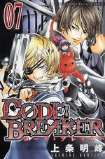Code : Breaker 7 Manga
