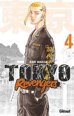 Tokyo Revengers # 4