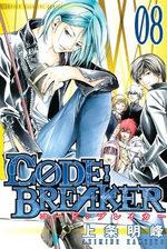 Code : Breaker 8 Manga